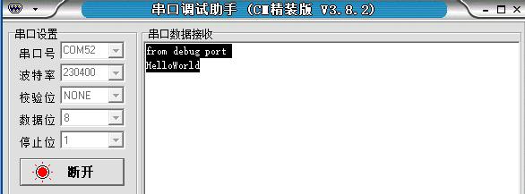 16b61e20-d98f-4422-a30f-2382d1e035c9-image.png